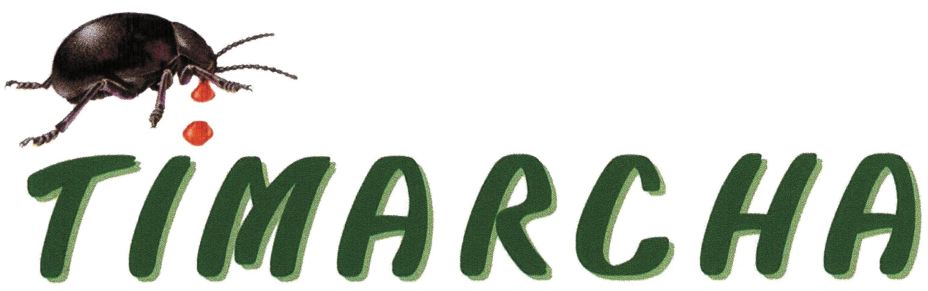 Timarcha_logo_coeur.jpg